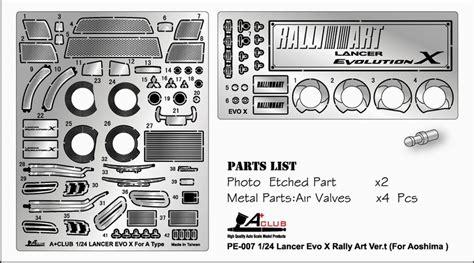 124 Mitsubishi Lancer Evolution X Ralliart Ver Aoshima 1 24 lancer evo x quot ralliart quot pe parts 4 air valve