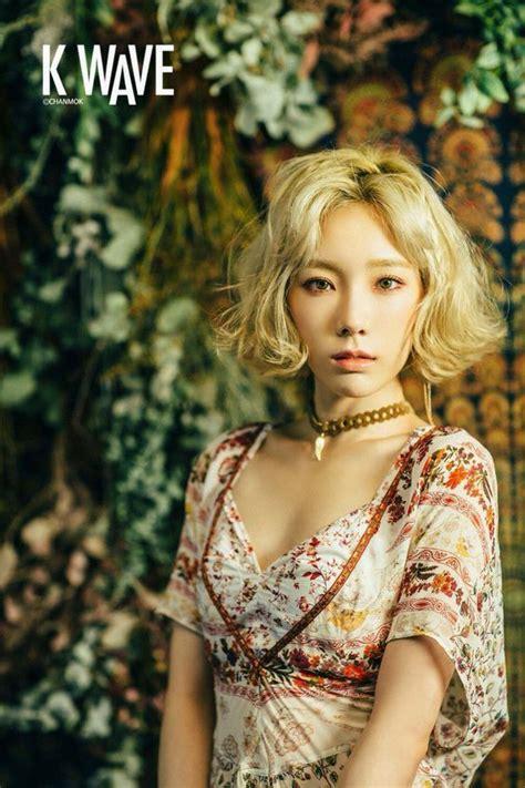 Kpop Zipeer hippie hair kpop korean hair and style