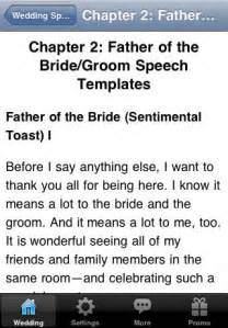 Pics photos father of the groom speech download for free our pdf
