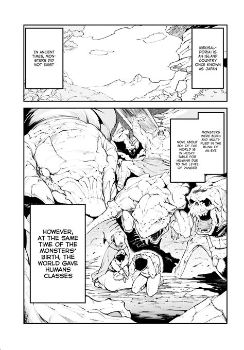 Lv 999 no Murabito Chapter 1