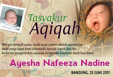 related to contoh kartu ucapan aqiqah untuk acara perayaan