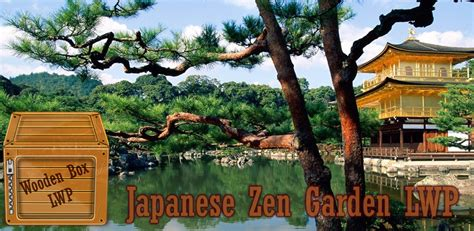 amazon zen garden japanese zen garden live wallpaper amazon co uk appstore