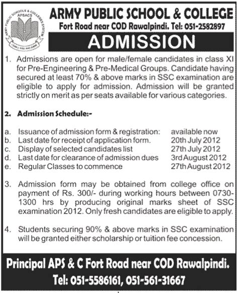 army public schools amp colleges admissions 2012