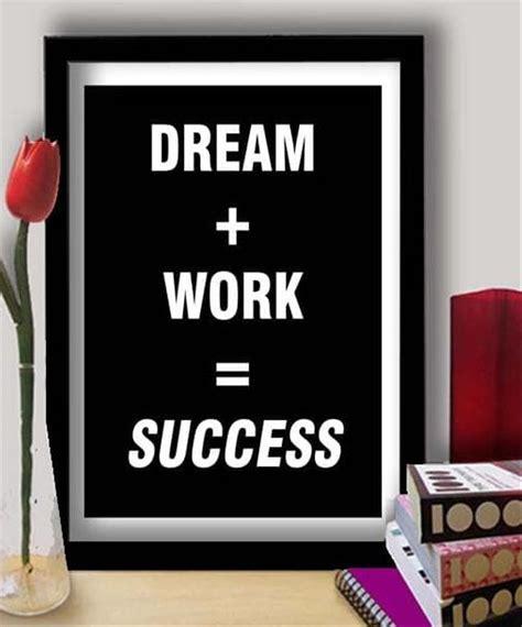 jual hiasan dinding poster pigura kata kata motivasi