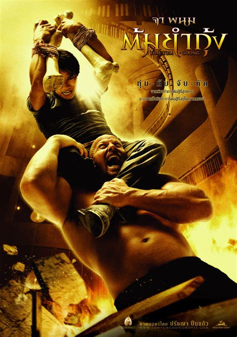 download film ong bak tom yum goong dolph lundgren and tony jaa square off in thai action