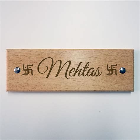 design home name plates engraved wooden name plate swastika
