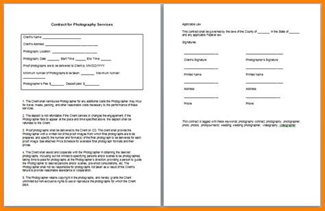 landscaping contract template template business