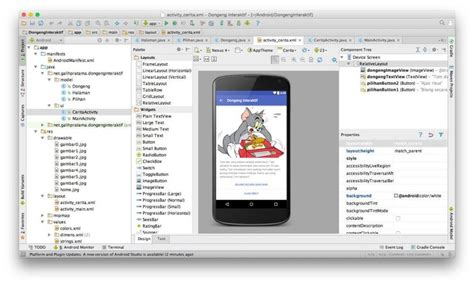 android studio layout editor tutorial tutorial seminggu menguasai android studio malas ngoding