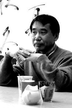 32 Best Haruki Murakami images | Haruki murakami, 1q84
