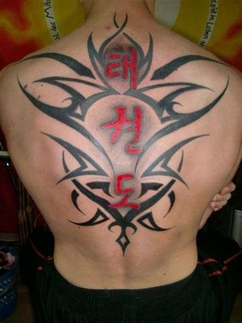 taekwondo tattoos top taekwondo tattoos images for tattoos