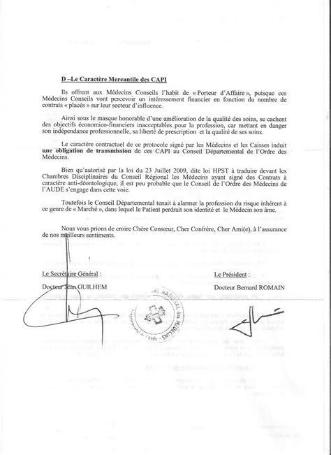Exemple De Lettre Avec Signature P O Capi Contrat D Am 233 Lioration Des Pratiques Individuelles Version Metge