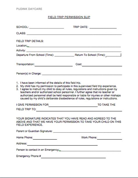 daycare form free daycare forms