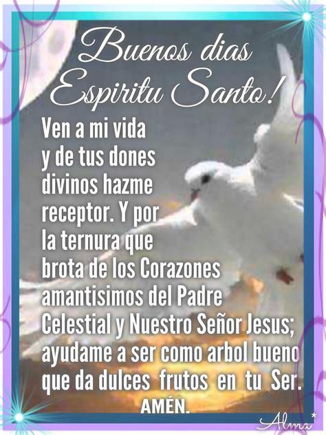 imagenes buenos dias espiritu santo buenos dias espiritu santo ven a mi vida y de tus dones