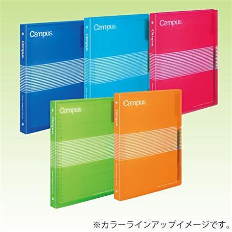 Binder Polos B5 Ring26 kokuyo cus slide binder b5 26 rings light blue office product