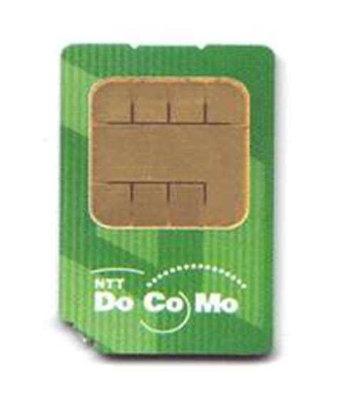mobile subscriber identification number mobile phone communication how it works