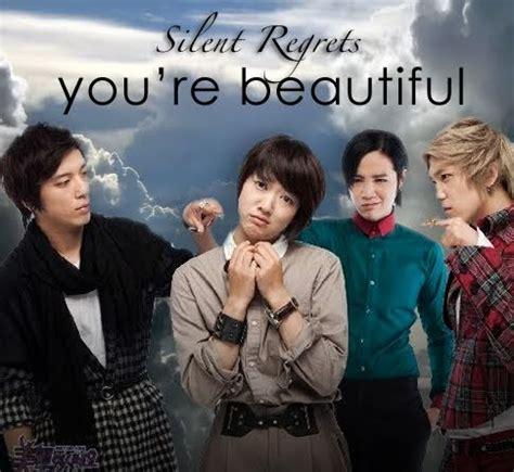 film drama korea you are beautiful style wallpaper film he is beautiful drama korea terbaru