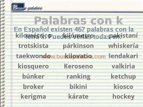 imagenes y palabras con k palabras con k youtube