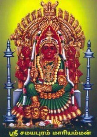 maariamman temple tiruchirappalli tripadvisor