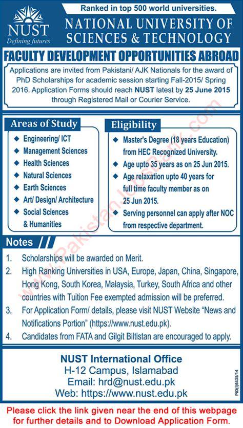design engineer jobs abroad nust faculty development program 2015 application form phd