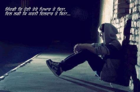 punjabi sad quotes punjabi qoutes pic search results calendar 2015