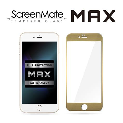 Tempered Glass Gold iphone 6 6s plus screenmate max tempered glass gold iloome