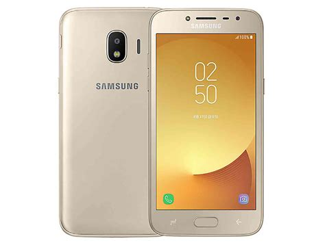 Samsung J2 Pro New samsung galaxy j2 pro is a new smartphone with no connection phonedog