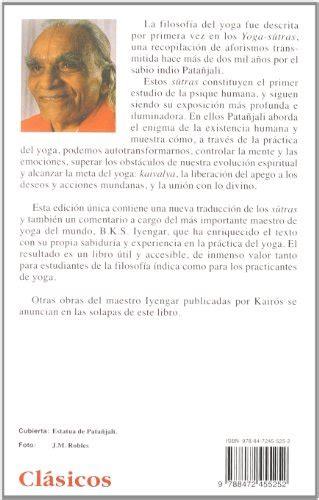 leer libro de texto yoga sutras of patanjali new edition gratis para descargar siennabarnesie s blog