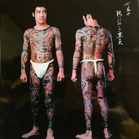 tattoo stigma history legendary artist horiyoshi iii confronts japan s tattoo