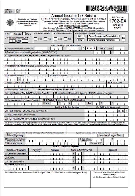 bir form 1701 new 2015 bir form 1701 new 2015 new bir forms