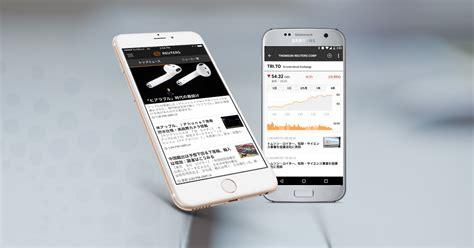 mobile reuters reuters japan mobile