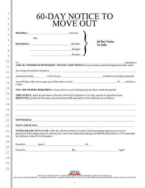 move out notice template 30 day notice template