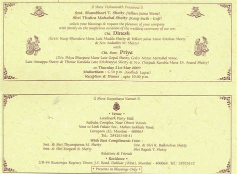 Hindu Wedding Card Format