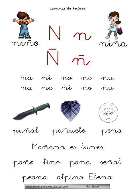 N Y La 6 lectoescritura mian brabur letras n y 209