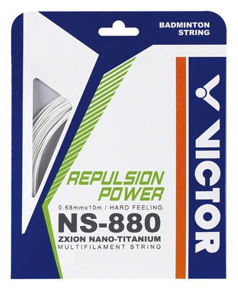 Senar Badminton Victor Vs 850 introduction to the types of badminton string victor