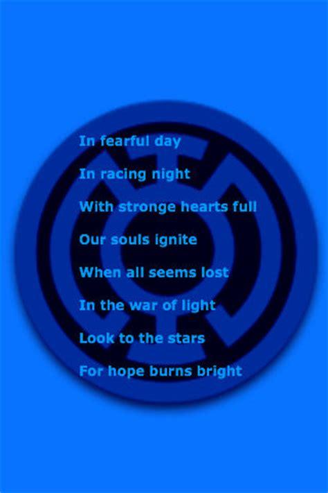 blue lantern oath blue lantern oath