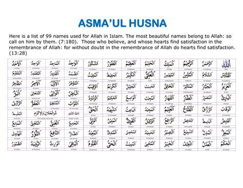 free download mp3 asmaul husna 99 nama allah asmaul husna dan artinya pdf auto design tech