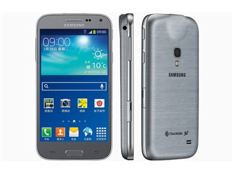 Handphone Samsung Galaxy Beam 2 samsung galaxy beam 2 projector phone with 4 66 inch display launched technology news