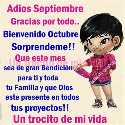 imagenes adios octubre adios septiembre octubre pinterest spanish quotes