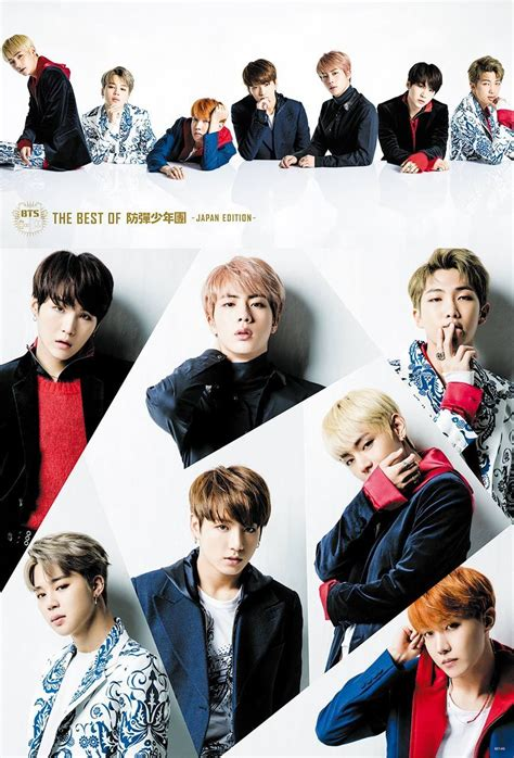 This Is Bts Poster 1 bangtan boys bts kpop korean boy band paper poster 21 what s it worth
