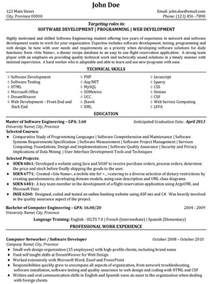 Best Resume Program by Best Resume Software Template Learnhowtoloseweight Net
