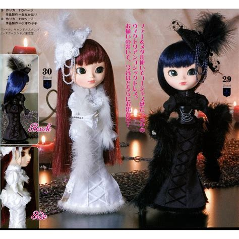 pattern pullip clothes pattern victorian clothing set for pullip and 27cm doll