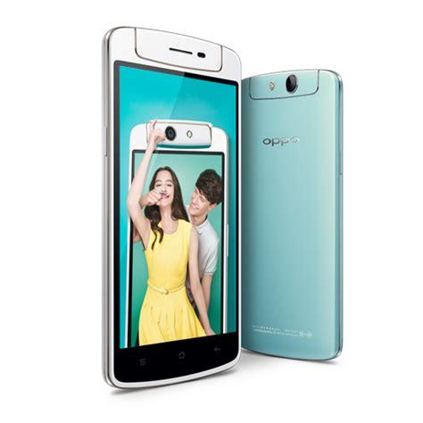 Tablet Oppo 4g oppo n1 mini price in pakistan home shopping