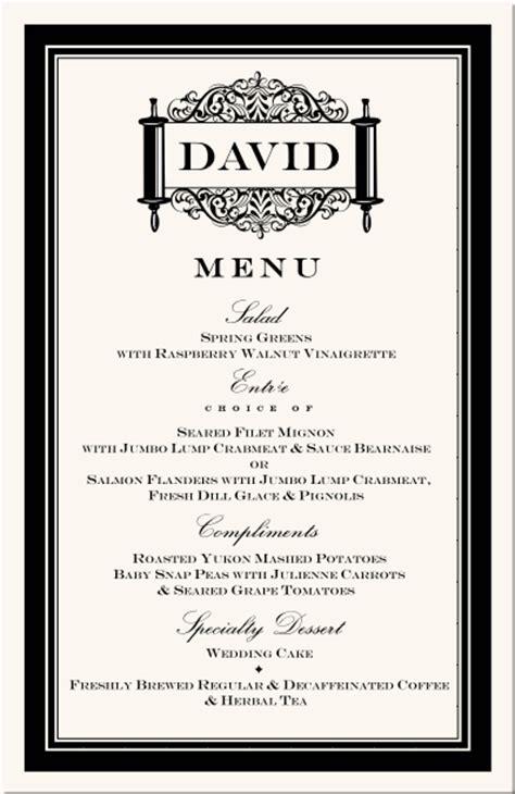 Jewish and Hebrew Monogram Menu Cards Jewish Wedding