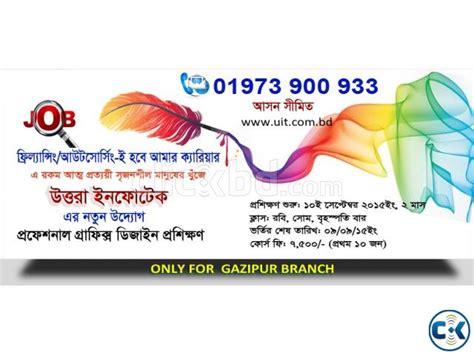 graphics design course in bangladesh professional graphics design course in gazipur clickbd