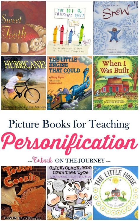i a books teaching personification with picture books