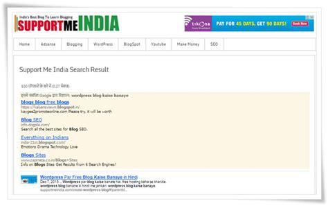 adsense search google adsense search ads kaise banaye blog me kaise show kare