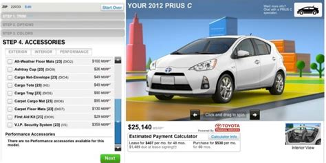 online auto repair manual 2012 toyota prius lane departure warning as the 2012 toyota prius c goes on sale we spec our own