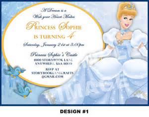 cinderella invitation disney princess birthday party