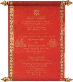 indian wedding invitation card the great indian wedding hindu weddings tamil