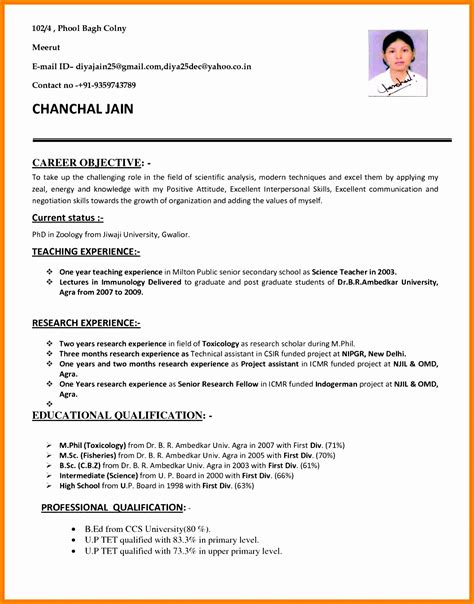 exle curriculum vitae pharmacy 7 pharmacist resume template free sles exles